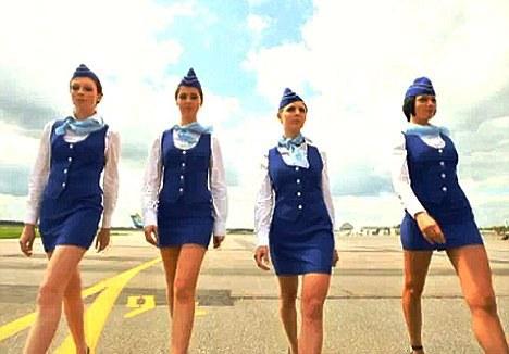 стюардеси
