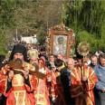 Чудотворната икона от Бачковския манастир