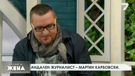 karbovski