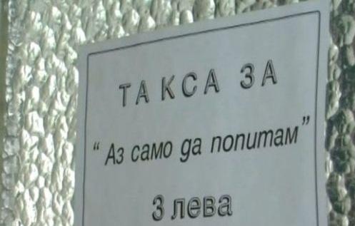 taksa