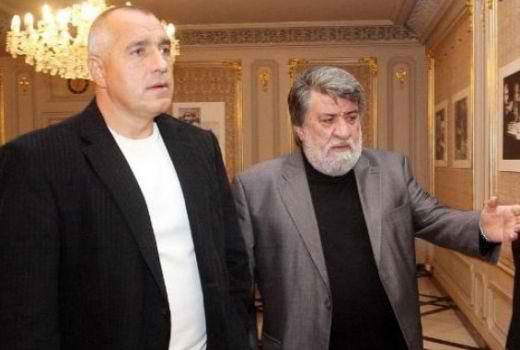 Борисов Вежди