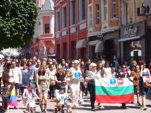Пловдив майки протеств
