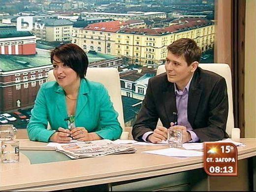 Ани Цолова и Виктор