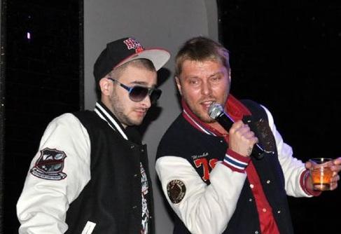 Миро Криско