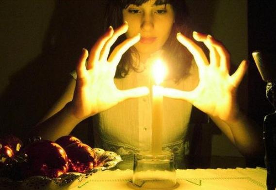 магия разваляне