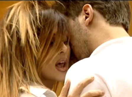 Глория целувка