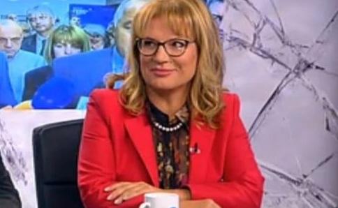 Соня Култук