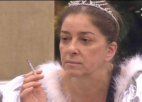 Катето цигара