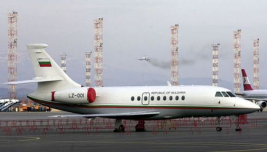 Бойко самолет