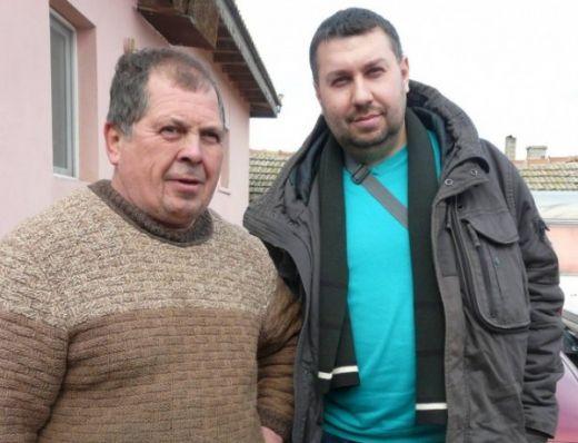 Украйна българин