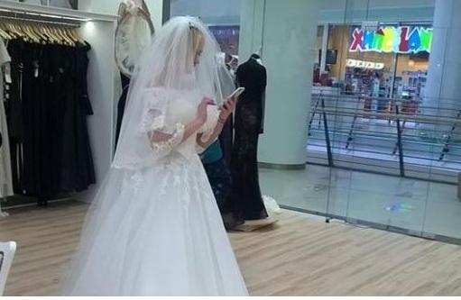 Ива рокля