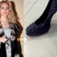 Антония обувки