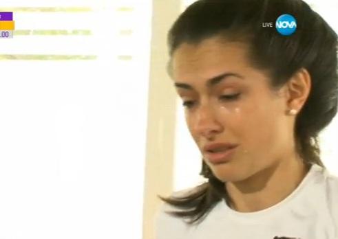 Жана сълзи