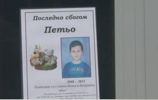 убито дете