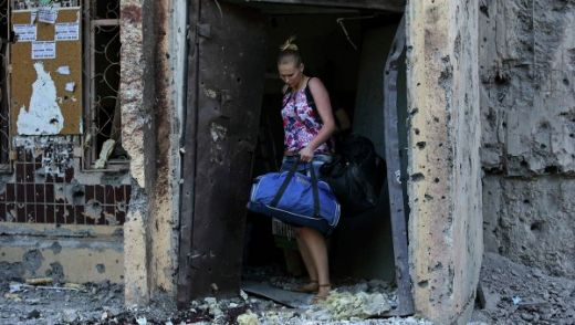 украйна бежанци