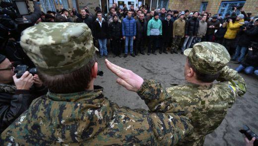 Украйна новобранци