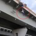 самоубийца мост