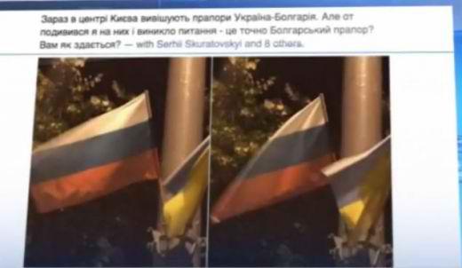 Плевнелиев Украйна