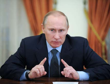 Vladimir Putin meets with United Russia party leadership