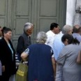 гърция пенсионери