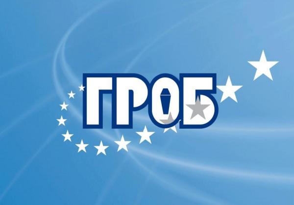 ГЕРБ - ГРОБокопачите на България