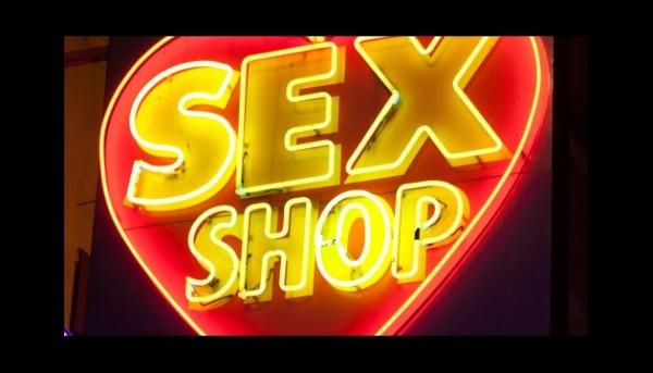 секс магазин