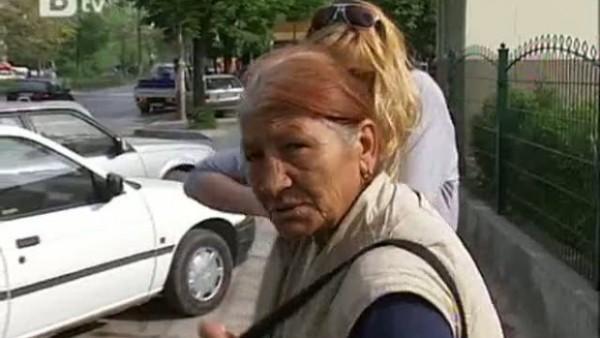 Улична врачка - измамница