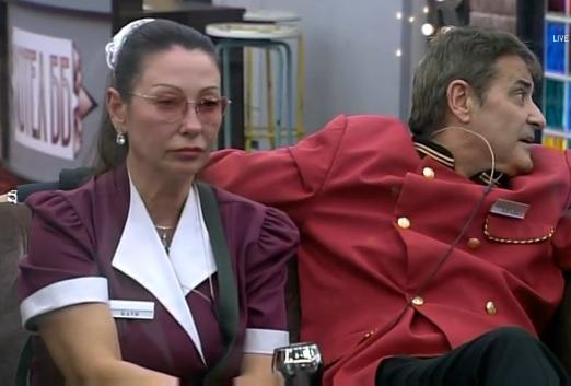 Катя Здравко ядосани