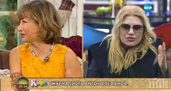 Мира Соня