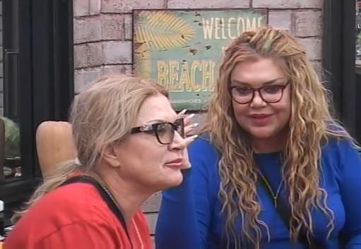 Соня и Ваня ядосани