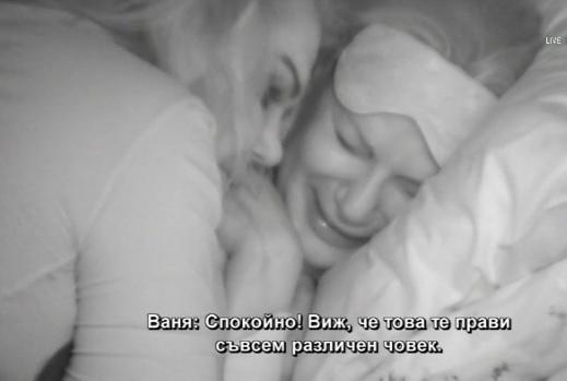 Соня рев Ваня