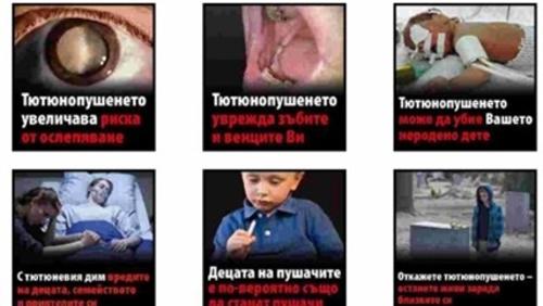 цигари картинки