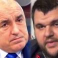 boiko_peevski