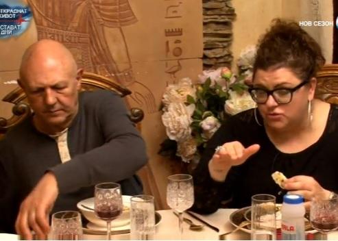 Александрина яде