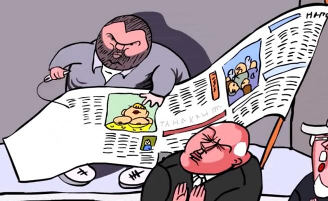 Пеевски карикатура