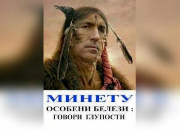 boiko-vinetu1