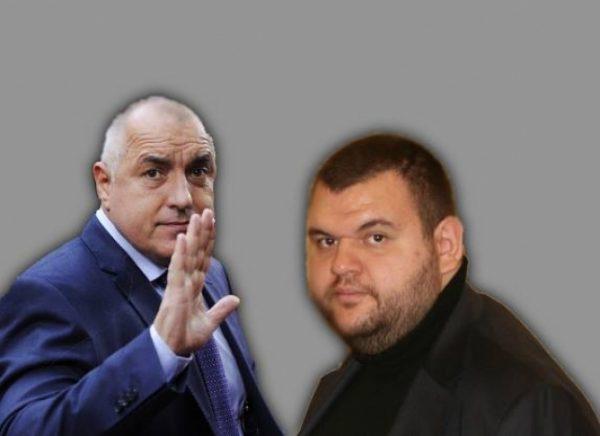 бойко борисов пеевски