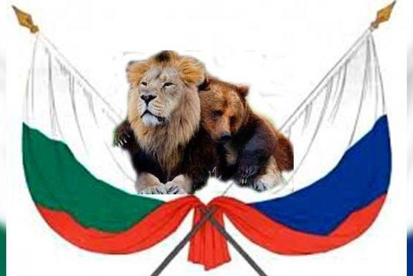bulgaria_rusia
