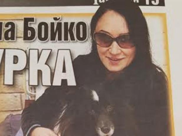 Борисов жена