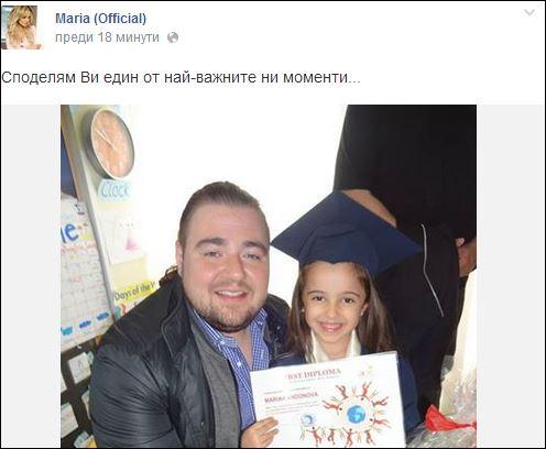 Гущеров Марая