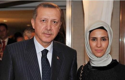 Ердоган дъщеря