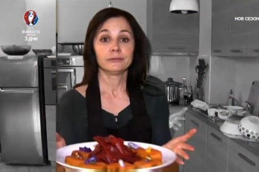 Ирина вечеря