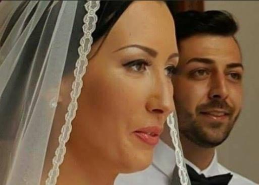Джена сватбя