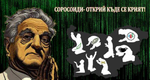 amerika_bulgaria2