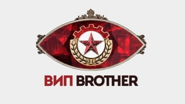 vip_brother