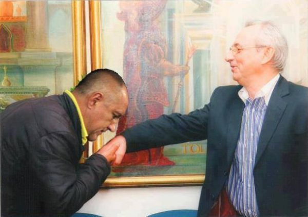 Доган Борисов