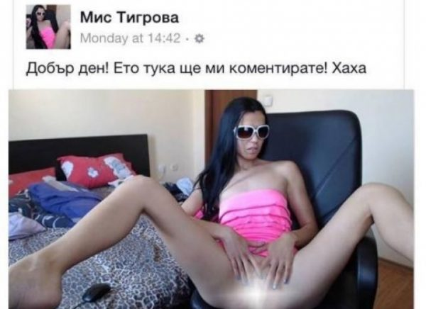 Мая Салмова - Мис Тигрова е студентка по журналистика, 3-ти курс!