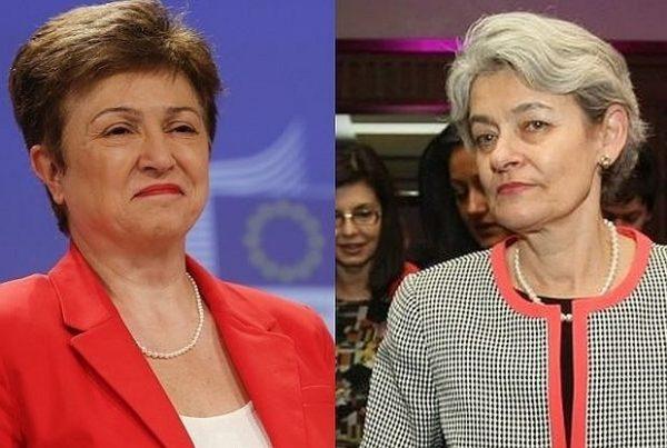 Бокова и Кристалина