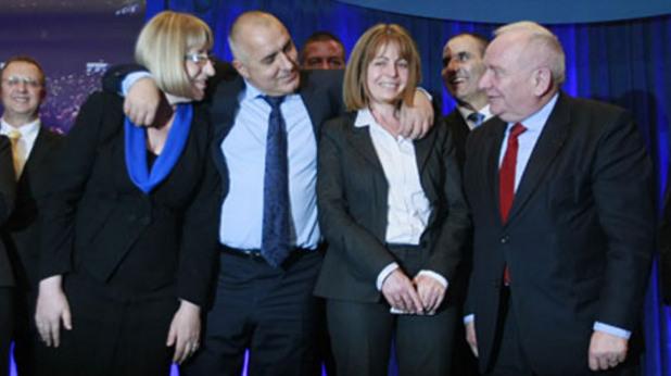 Борисов, Цачева и Фандъкова