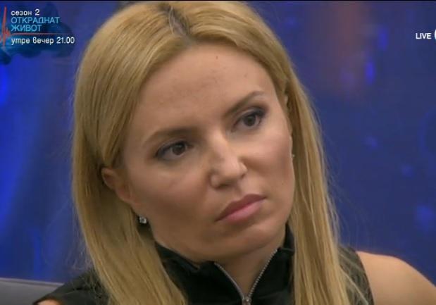 Ирина грозна